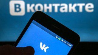 Как сразу удалить всех друзей ВКонтакте и отменить исходящие заявки