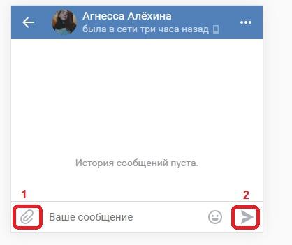 Скидываем фото через ВКонтакте