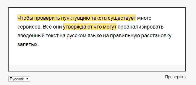 Textis.ru