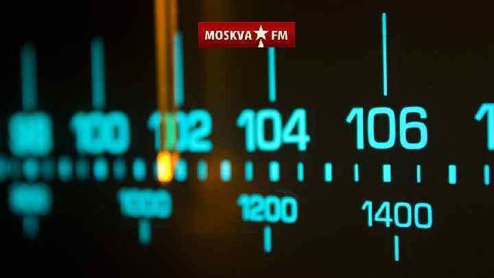 Интернет-сайты радиостанций