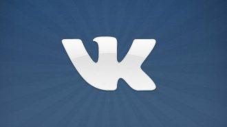 Как в ВКонтакте сделать ссылку на человека текстом