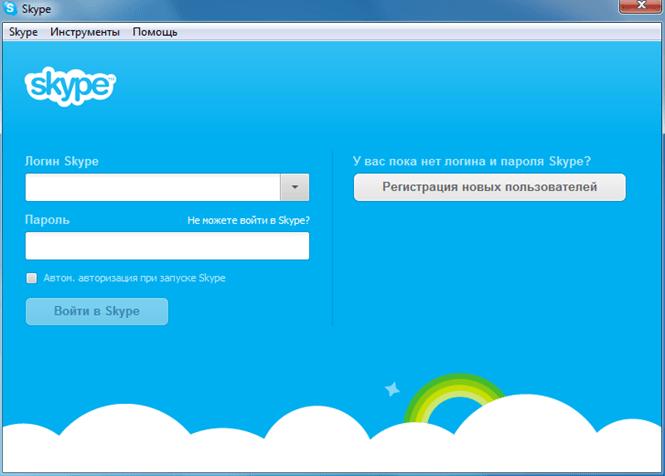 Окно ввода логина и пароля в Скайп