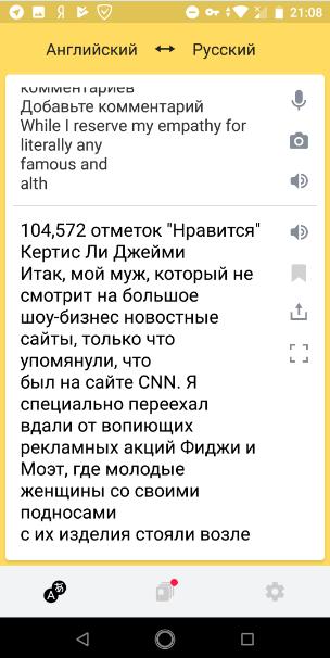 Перевод фото