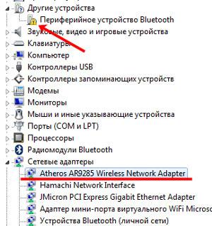 Проверка сетевого адаптера в диспетчере устройств