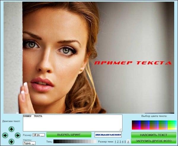 Сервис Effectfree.ru