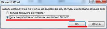 Сохранение параметров для последующих документов
