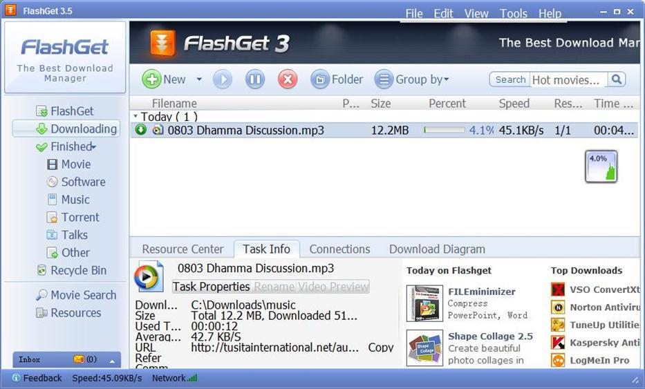 FlashGet программа