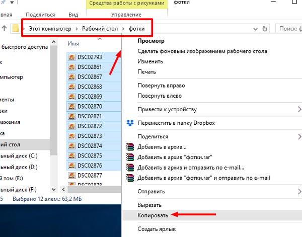 Процесс копирования файлов в проводнике
