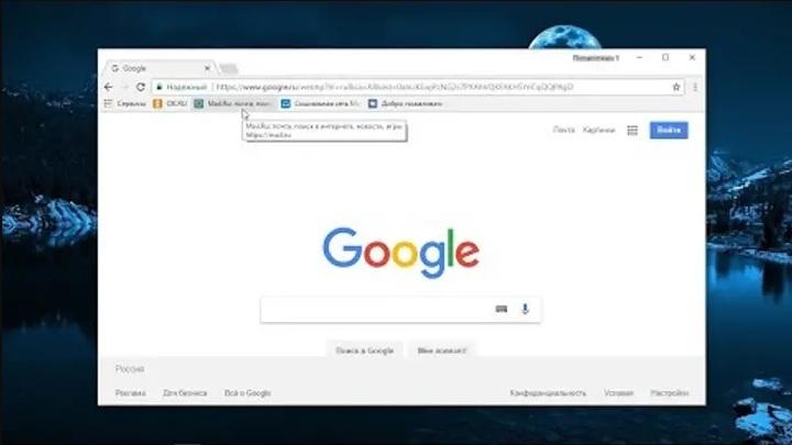 Как создать и изменить экспресс панель в Гугл Хром