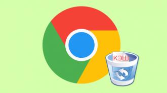 Как почистить кэш на определенном сайте в Гугл Хром