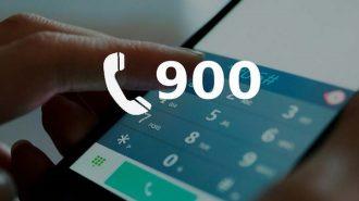 Звонок с номера 900